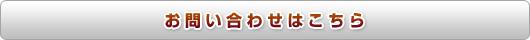 お問い合わせはこちら 美容室 名古屋駅 トリートメント